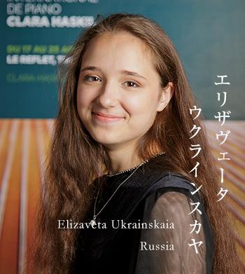 エリザヴェータ・ウクラインスカヤ