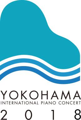 YOKOHAMA INTERNATIONAL PIANO CNONCERT 2018