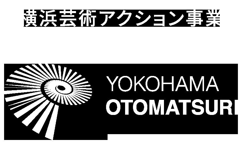 YOKOHAMA OTOMATSURI