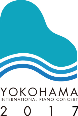 YOKOHAMA INTERNATIONAL PIANO CNONCERT 2017