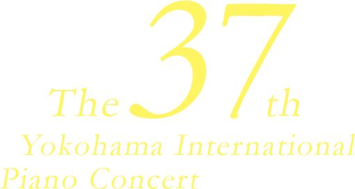 The 37th Yokohama International Piano Concert