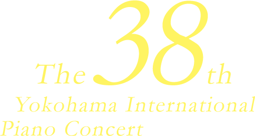 The 38th Yokohama International Piano Concert