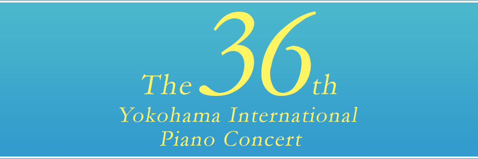 The 35th Yokohama International Piano Concert