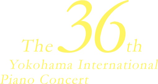 The 36th Yokohama International Piano Concert